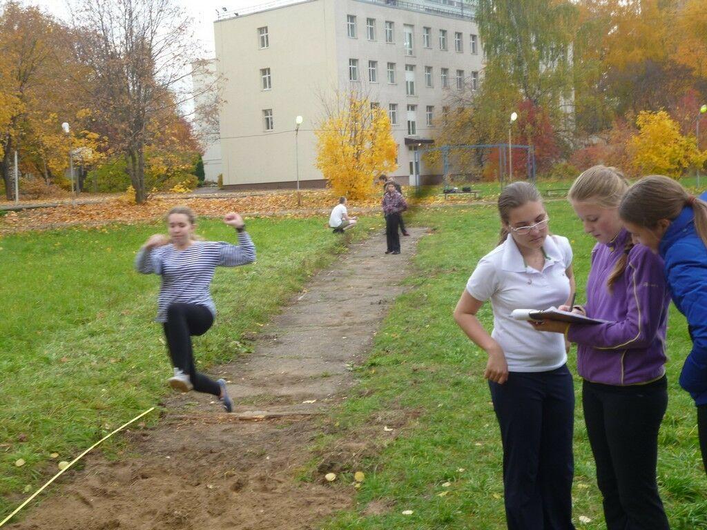 Прыжки в длину осень 2014