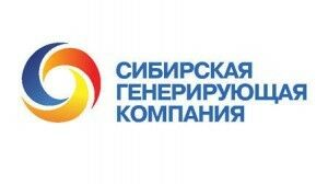 sibirskaya_generiruyuschaya_kompaniya