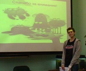 Иванова 4