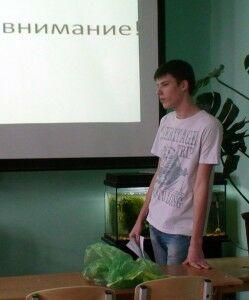 Петров 3