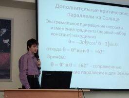 1 мат Борисенко