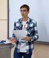 12 Молев Сергей