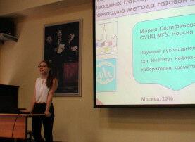 2 Селифанова Мария