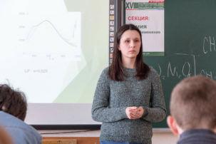 24-03-09.20.45-Томск-rs