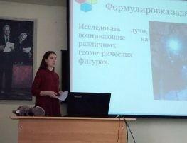 4 физ Цопина + Ратникова
