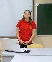 5 Леонтович Юлия 1