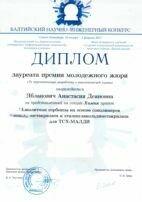 CCI_000225