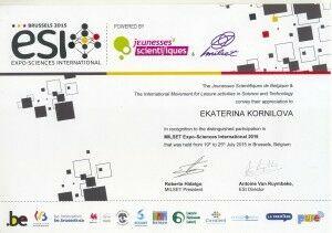 ESI-Certificate