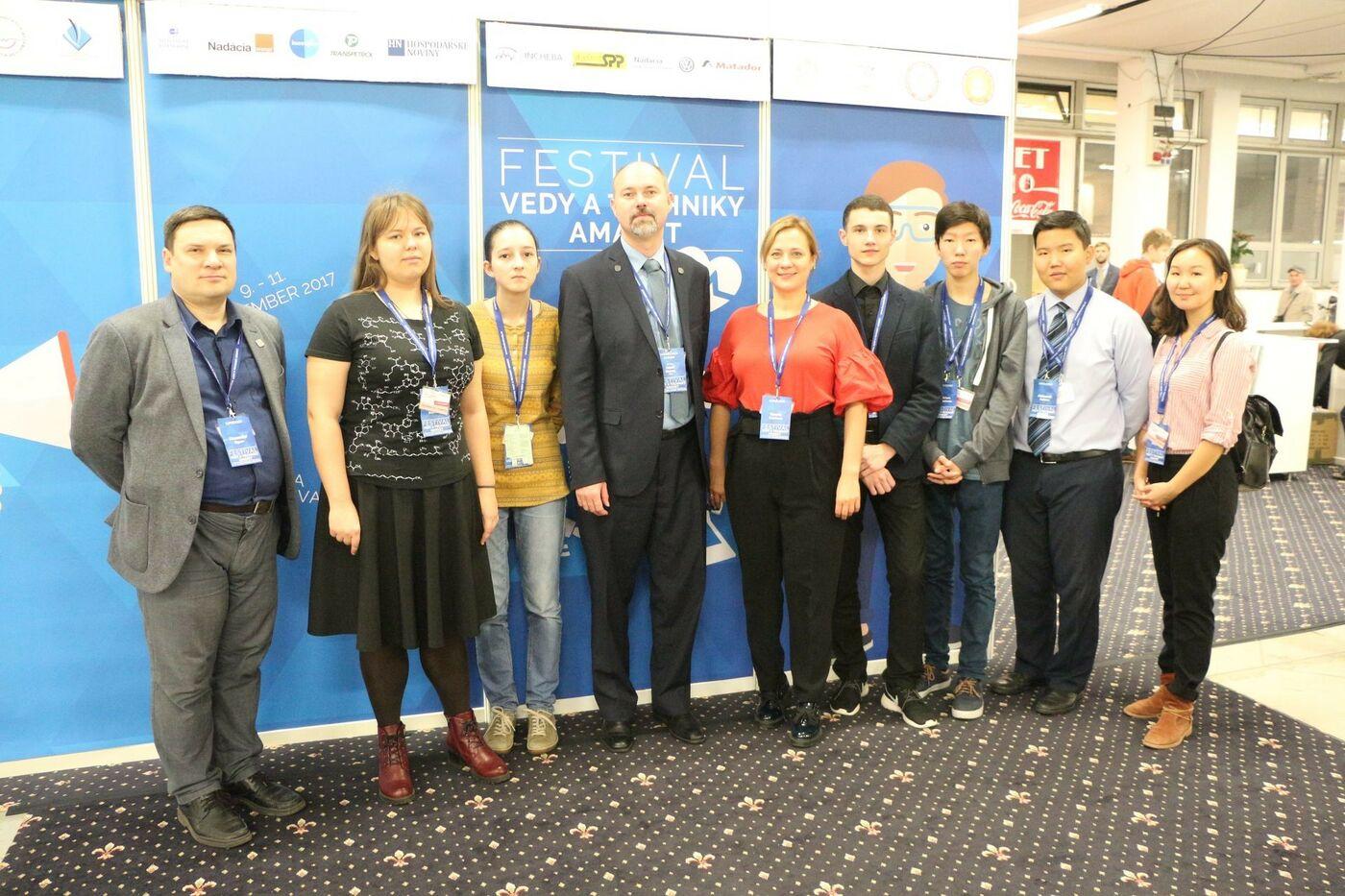 Фестиваль науки и технологии в Братиславе