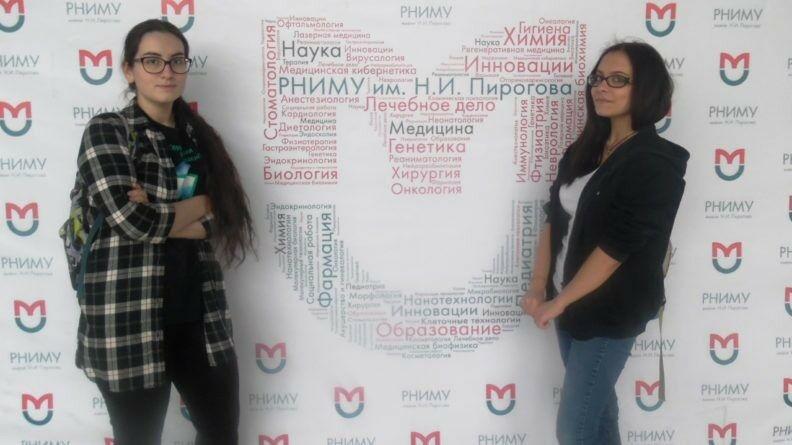 Московский городской конкурс исследовательских и проектных работ обучающихся