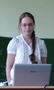 Егорова Алина 2