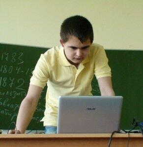 Сулимов Артем ищет презентацию