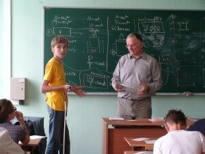 DSC08970 физика