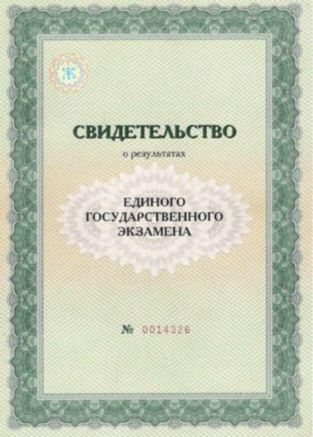 P26 2003