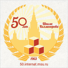 internat-50