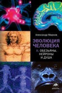 Марков_книга