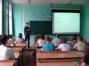 биология лекция 4