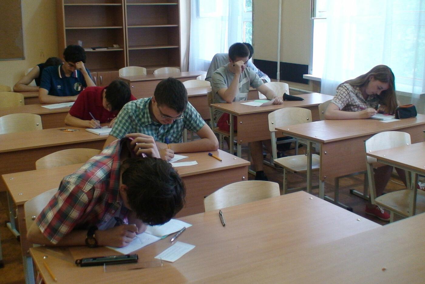 секция математики 1