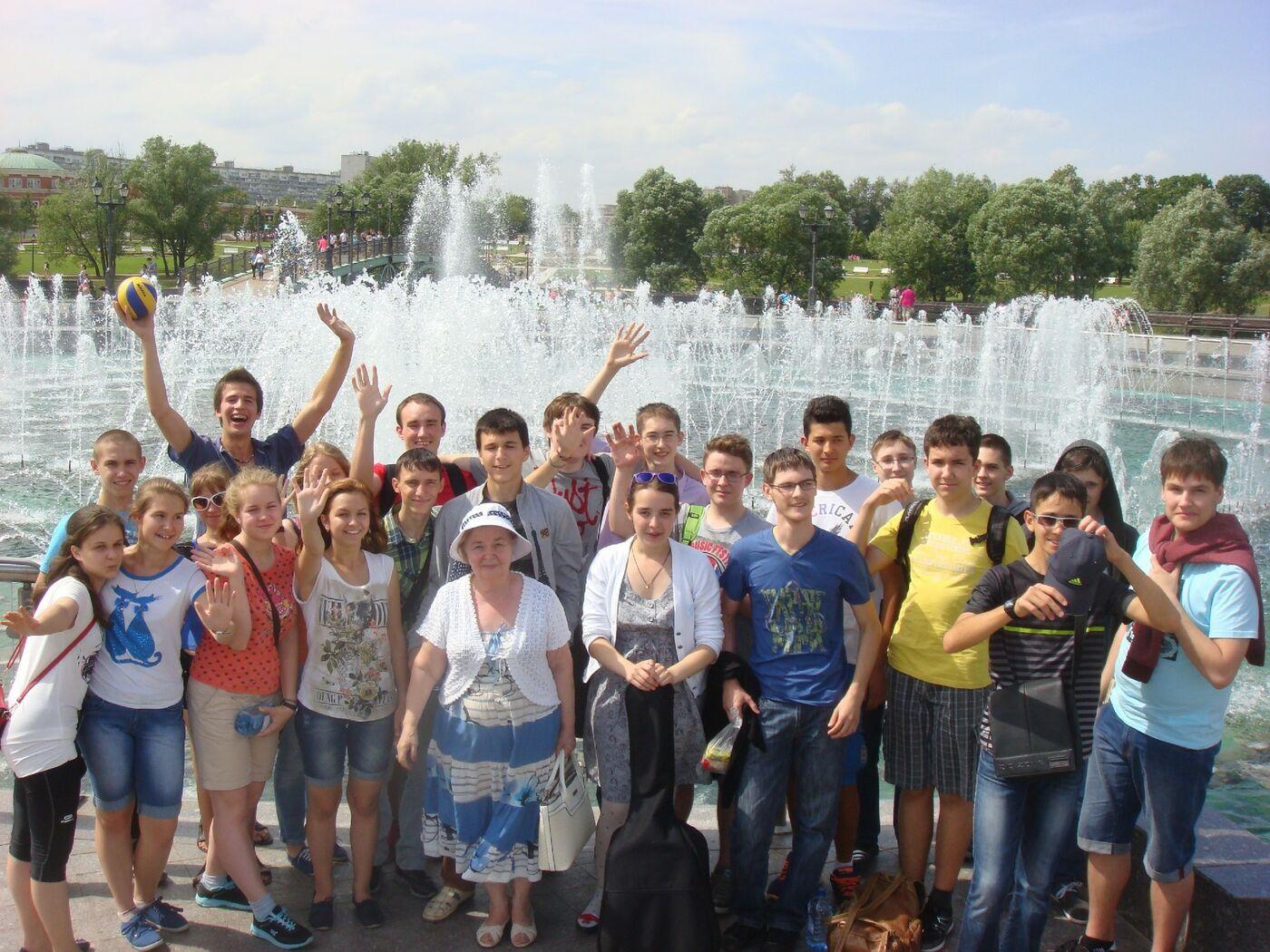 Колмогоровская летняя школа