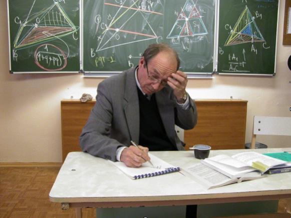 В. В. Вавилов — заслуженный учитель РФ