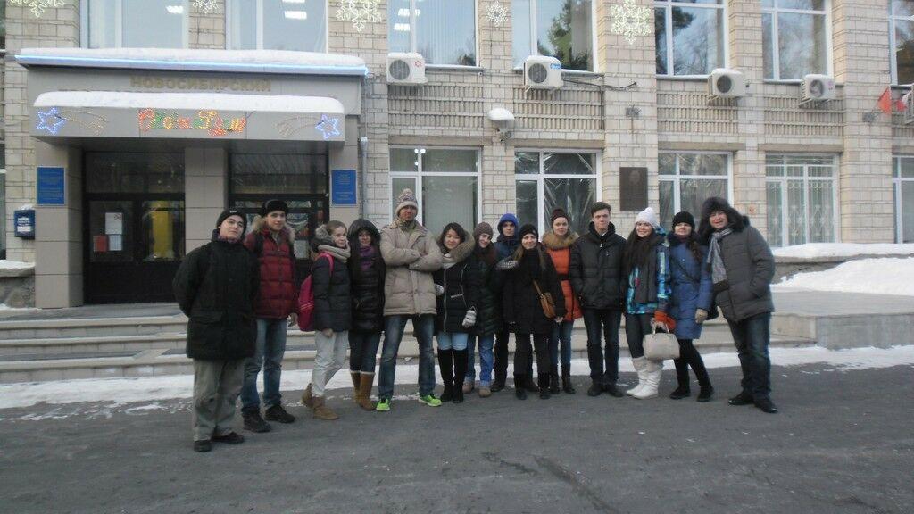 Поездка по обмену в Новосибирск
