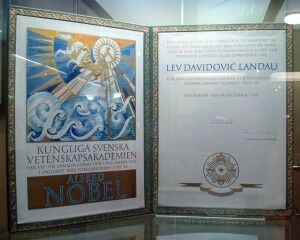 18 Нобелевский диплом Ландау