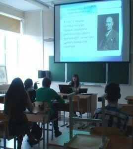 биология 25-1