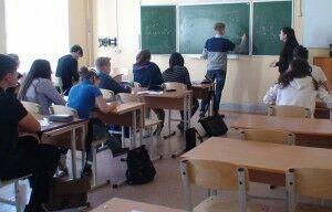 физика 23-1