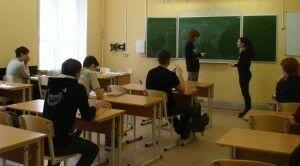 физика 24-1
