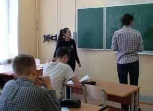физика 24-2