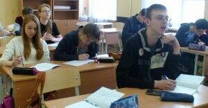 физика 24-8