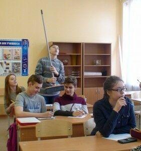 физика 27-3