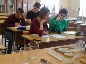 химия 24-19