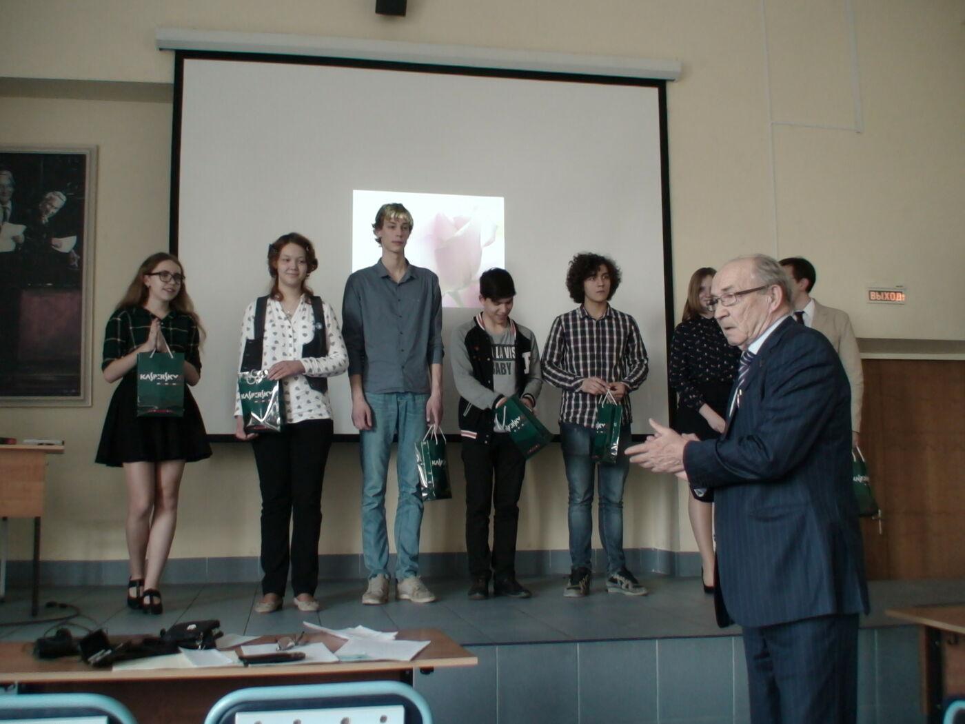 28 апреля прошли XV Колмогоровские чтения для школьников СУНЦ МГУ