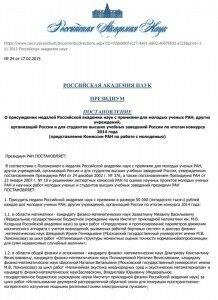 medals-Медаль-Дмитриев