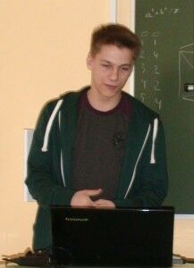 Кладиев