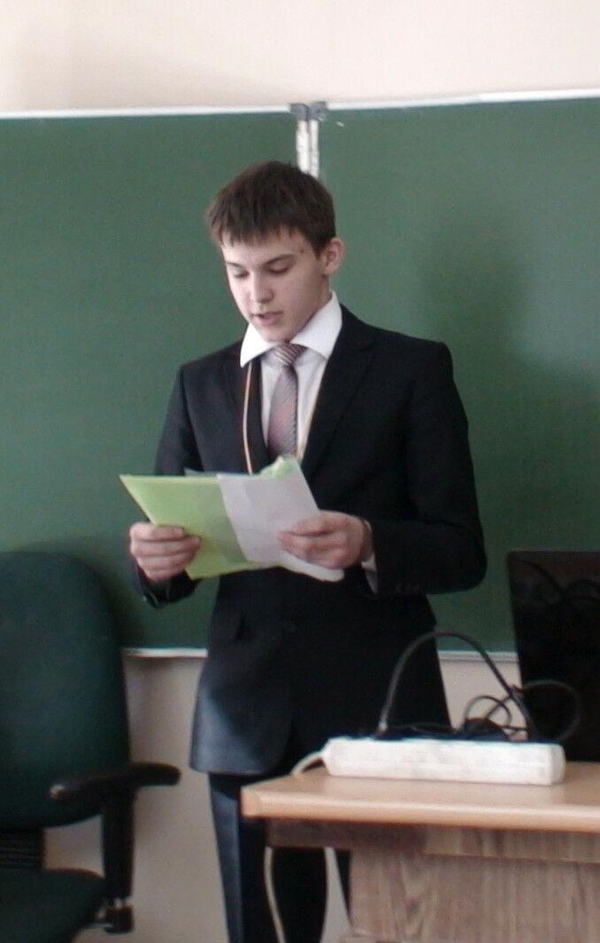 Мурзин Рафаэль