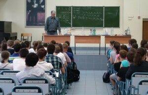 27 лекция Варламова 1