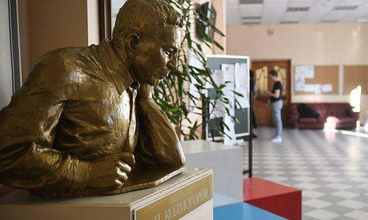 6 мая 2018 олимпиада «Колмогоров»