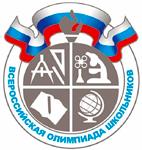 Logo Olimp Vseros150