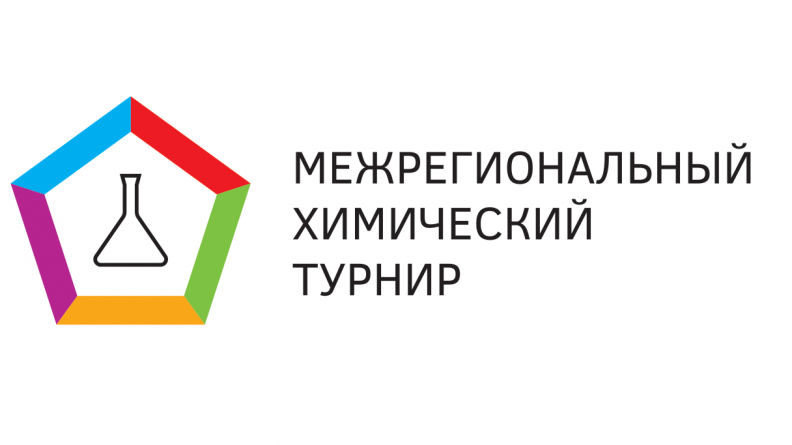MHT Logo 01