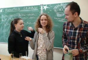 Сорокина-Румянцева ВЮ