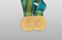 Поздравляем с победой на Жаутыковской олимпиаде!