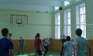 23 спорт 3