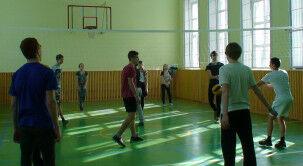 23 спорт 5