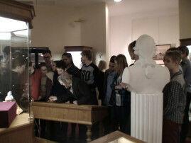 музей истории 6