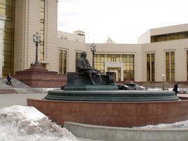 музей истории внешний вид 2