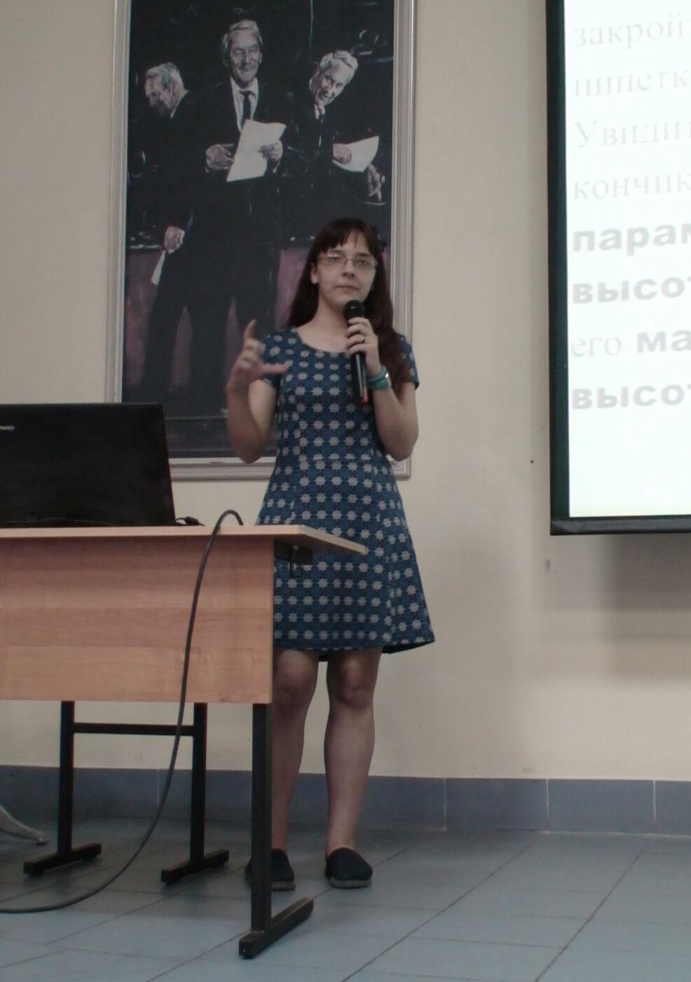 Гуценко Дарья
