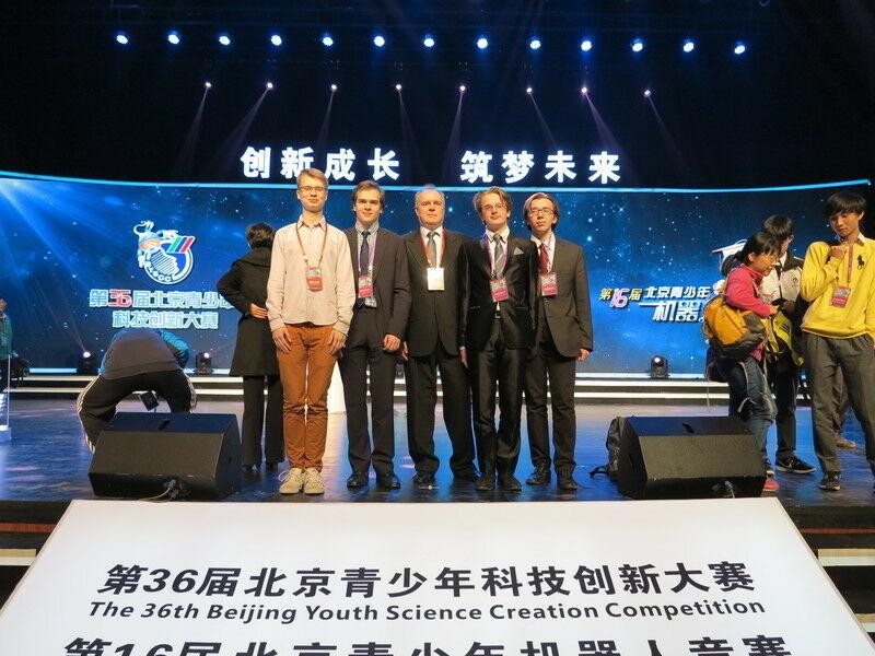 Школьники – победители Пекинского конкурса исследовательских работ