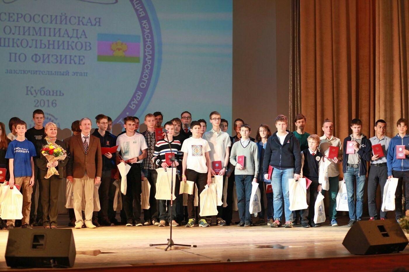 Успешное выступление на Всероссийской Олимпиаде по физике